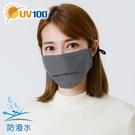 UV100 防曬 抗UV 防潑順流保暖透...