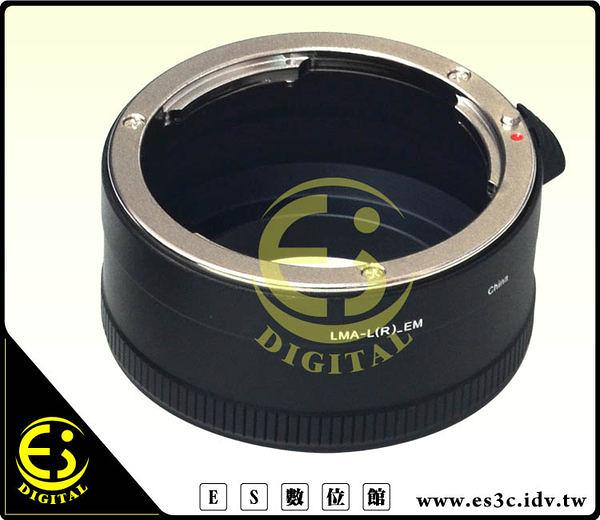 專業級 Leica R 鏡頭轉 Sony E-Mount 系列 機身 機身鏡頭 轉接環 KW90 NEXF3 NEX6 NEX5R NEX3N NEX7