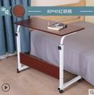 電腦桌懶人桌台式家用