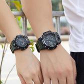 手錶 手表男電子表夜光韓版簡約個性潮流特種兵青少年高中學生運動防水