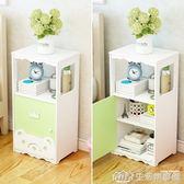 NMS 歐式簡易床頭櫃簡約現代床邊櫃迷你白色組裝儲物櫃客廳收納小櫃子 生活樂事館