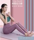 腳蹬拉力器仰臥起坐輔助器材家用健身女瑜伽彈力繩【快速出貨】