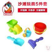 沙灘玩具兒童沙灘玩具 寶寶玩沙挖沙鏟子洗澡工具 沙灘玩具車套裝(七夕禮物)
