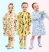雨衣 牧萌兒童雨衣卡通寶寶幼兒園雨披透氣無氣味帶拉錬男女童雨衣雨具   提拉米蘇