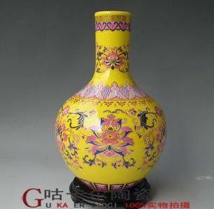 景德鎮陶瓷器 天球花瓶