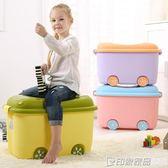 特大號收納箱兒童卡通整理箱塑料衣服玩具儲物筐寶寶帶輪收納盒子igo 印象家品旗艦店