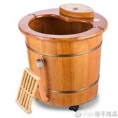 泡腳桶橡木足浴盆洗腳盆全自動按摩加熱恒溫電動足療機家用器木桶『橙子精品』