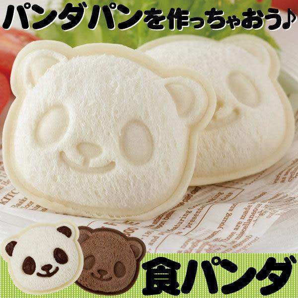 熊貓三明治製作器 壓模