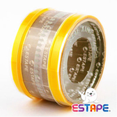 王佳膠帶 ESTAPE 免膠台抽取式HS1555Y 易撕貼 黃/ 捲