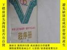 二手書博民逛書店中華人民共和國第一屆青少年運動會罕見秩序冊 舉重 河南 1985年10月Y19945