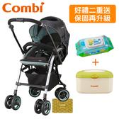 Combi 康貝 Nemurie UF800 雙向嬰兒手推車 好禮二重送再升級二年尊爵保固卡(寧靜綠)
