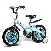 鳳凰自行車12寸男女寶寶單車2-3-6-8歲小孩童車山地車DF