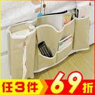 日式床邊收納掛袋【AF07084】i-Style居家生活