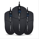 靜音無聲電腦有線滑鼠臺式游戲辦公家用聯想華碩戴爾HP筆記本滑鼠