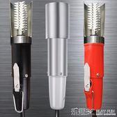 刮鱗器 刮魚鱗刨電動刮魚鱗機器商用殺魚機全自動無線打去刷魚刮鱗器工具