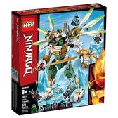 LEGO 樂高 NINJAGO 旋風忍者系列 70676 勞埃德的鈦機械人 【鯊玩具Toy Shark】