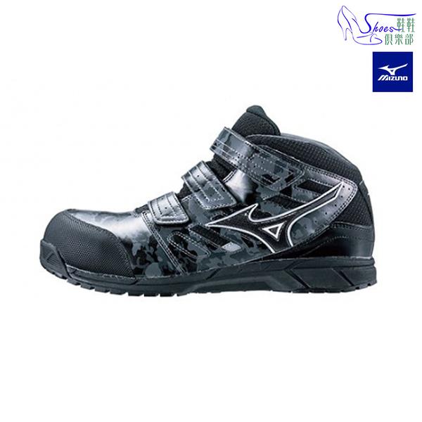 塑鋼安全鞋.美津濃 MIZUNO LS MID 高筒款 輕量化鋼頭工作鞋 防護鞋【鞋鞋俱樂部】【232-F1GA213009】