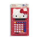 Hello Kitty 造型12位數計算機