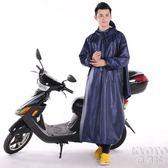 電瓶車雨衣 非洲豹電動車雨衣成人帶袖子摩托車雨披戶外男性女士款運費險連體 京都3C
