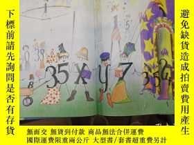 二手書博民逛書店among罕見the odds and evensY271632