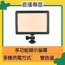NANGUANG 南冠/南光 Luxpad23H (亮度增加50%)LED燈 Luxpad 23H 同LumiPad 11 直播 遠距教學 視訊