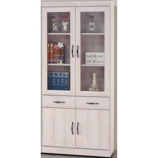 書櫃 書櫥 FB-232-2 白栓木2.6尺中抽書櫃【大眾家居舘】