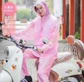 加厚雨衣雨褲套裝戶外時尚成人男女透明電動車摩托車騎行分體雨衣一件免運