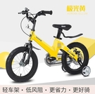 兒童腳踏車童車