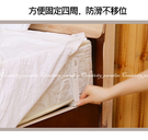 【床包夾】短款 4入 棉被套防滑固定扣 毛毯床單防掉固定夾 寢具被子可調整固定器 床單夾 被單夾