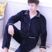 現貨出清 冬季加厚加絨珊瑚絨睡衣男長袖保暖法蘭絨套裝男士春款家居服 2-11 yxs