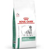 【寵物王國】法國皇家-愛犬處方DS37糖尿病配方1.5kg