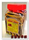 古意古早味 迷你巧克力條 (240條/罐...