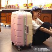 行李箱 鋁框旅行箱萬向輪拉桿箱包行李包硬箱女密碼箱登機箱20 24寸 名創家居館igo