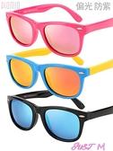 眼鏡兒童太陽鏡男童女童幼兒園寶寶墨鏡潮時尚偏光防紫外線防曬眼鏡 JUST M