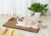 狗狗窩墊子可拆洗夏季寵物冰墊夏天涼席睡墊貓降溫墊睡覺貓咪耐咬 小城驛站