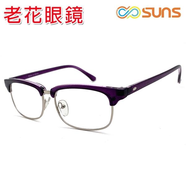 老花眼鏡 文青老花眼鏡 時尚老花 紫框眼鏡 超輕盈 精品老花 高硬度耐磨鏡片 配戴不暈眩
