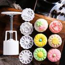 月餅模 餅乾模 50g  六朵立體花  冰皮月餅模  廣式月餅模  糕點模 想購了超級小物