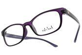 ZD-LOOK 光學眼鏡 HD-XL335 C7 (透紫-紫) 12星座 韓製濾藍光眼鏡