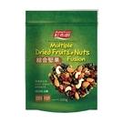 【紅布朗】綜合堅果袋裝 (250g/袋)_低溫烘焙無添加