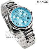 MANGO 優雅羅馬 三眼多功能 不銹鋼帶 女錶 藍色 MA6667L-54