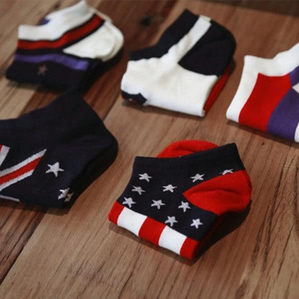 襪子【FSM022】國旗風時尚船型男襪 短襪 運動襪 條紋襪 氣墊襪 純棉 毛巾襪 船型襪-SORT