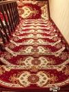 歐式樓梯墊 踏步墊免膠自粘樓梯地墊地毯實木防滑墊子家用 【快速出貨】