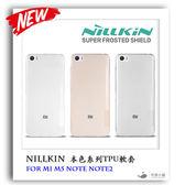Nillkin MI 小米 Max 小米 5s Plus 本色系列 TPU軟殼 手機殼 手機套 耐爾金
