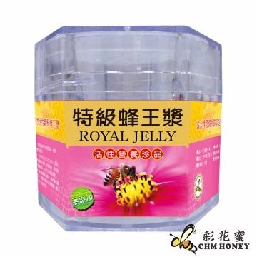 【南紡購物中心】【彩花蜜】特級蜂王乳500g