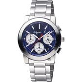 agnes b. 自由國度三眼計時腕錶-藍x銀/38mm V654-KP30B(BT3029X1)