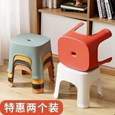 凳子 塑料板凳家用兒童凳卡通加厚防滑踩腳膠凳腳踏寶寶矮凳洗澡【八折搶購】
