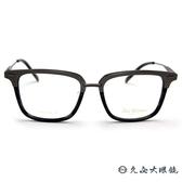 PAUL HUEMAN 眼鏡 文青 方框 近視鏡框 PHF5108A C3A 銀-灰 久必大眼鏡