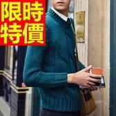 長袖毛衣-美麗諾羊毛秋冬歐美套頭男針織衫63t37【巴黎精品】