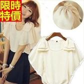 雪紡衫-純色甜美氣質流行短袖襯衫 67w2【巴黎精品】