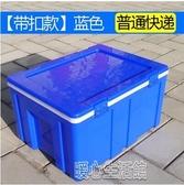 外賣保溫箱商用塑料60L升送餐大號食品冷藏配送饅頭米飯車載戶外YJT 暖心生活館